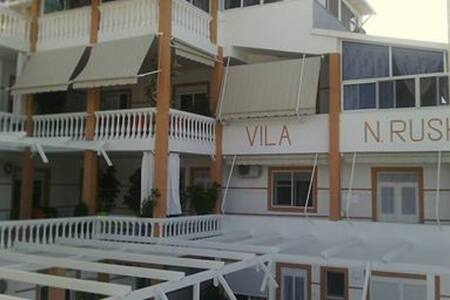 Napolon Complex - Vlorë County