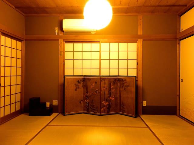 Kyoto Heian Shrine Kiyomizudera Temple 4bike - Kyōto-shi - Apartemen