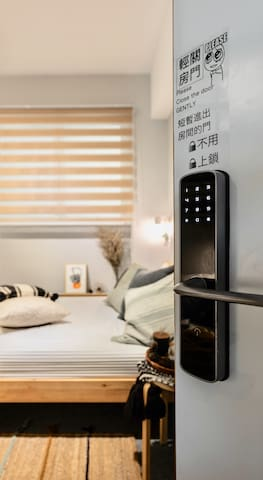 房間獨立電子鎖 Room independent electronic lock