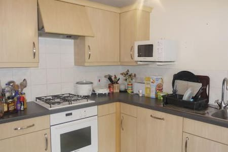 Room with Parking near Maidstone Hospital - Maidstone