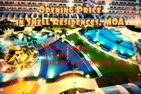 Shell Res.8F Modern Room w/ Balcony Amenity View - Pasay City - Osakehuoneisto