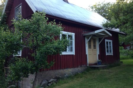 Cozy cottage in Småland, south Sweden - Vetlanda SV - กระท่อม