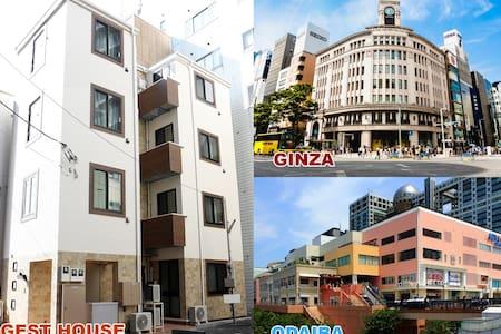 J STAY GUEST HOUSE 102号室 - Chūō-ku