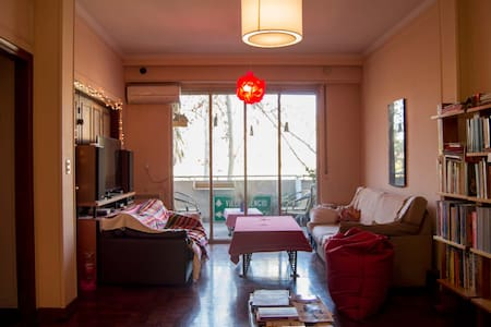 Single room in a hudge downtown located flat - Mendoza