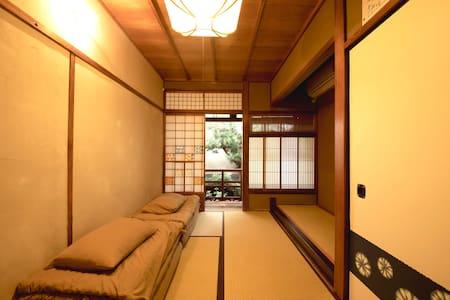 【包括清潔費・步行5分鐘到地鐵站】京都町家民宿 YULULU 3名和室