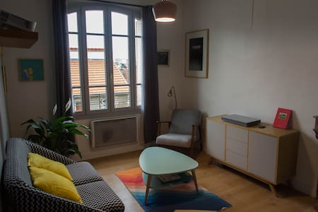 Cosy appartment, ideal for family or friends - Gentilly - 公寓