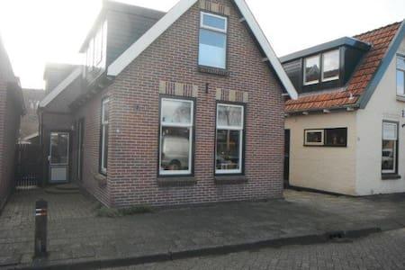 Vakantiehuis - Broek op Langedijk