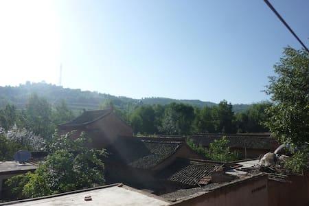 大西北临夏州积石山县保东撒少数民族自治县回民典型民居 - Linxia - Annat