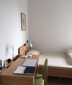 Private Bedroom Near SZ City Center & HK Border - Shenzhen - Apartment