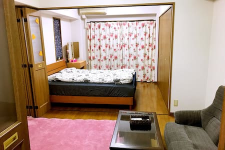 5minutes walk from Karasuma station - 京都市