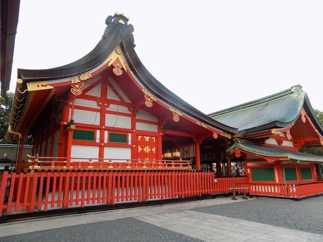 Hospitality&warmness Close to Fushimi-inari shrine
