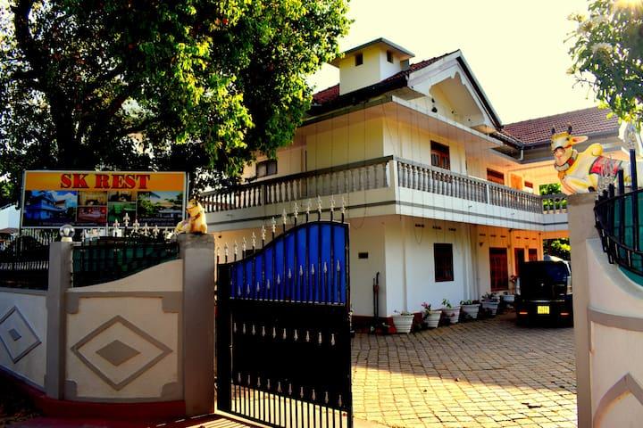 SK Rest - Jaffna - Pension