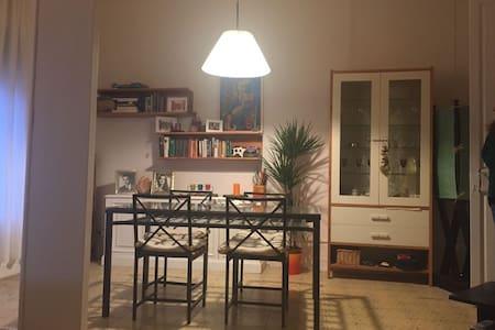 Nice room for two - L'Hospitalet de Llobregat - Lakás