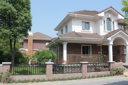 松江别墅家庭住宿双人间 Townhouse Homestay Double Room - Shanghai