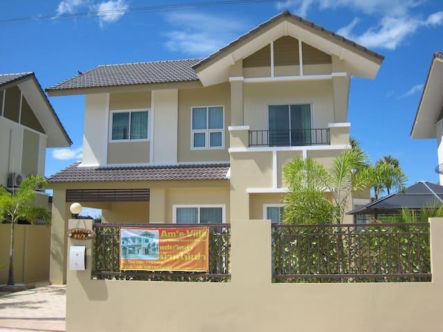 Amsvilla your beautiful holiday home in Cha-am - Cha-am - Villa
