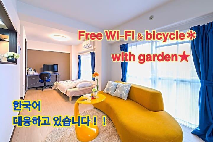 1F☆modern room wiz garden☆5min walk station Sakura