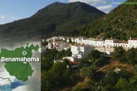 Grazalema Benamahoma casa familiar - Benamahoma