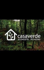 Pichilemu Cabañas Casa Verde - Pichilemu