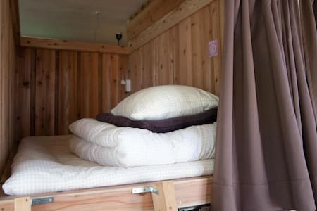 3min->Sokodo Port/Hachijojima/1 bed in Mixed Dorm