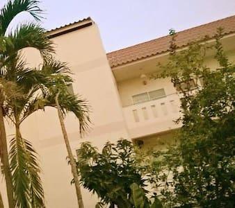 นงลักษณ์ แมนชั่น Nonglak Mansion - Tambon Nai Mueang