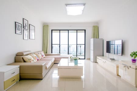 Hey·喜多·公寓 - Beihai - Appartement