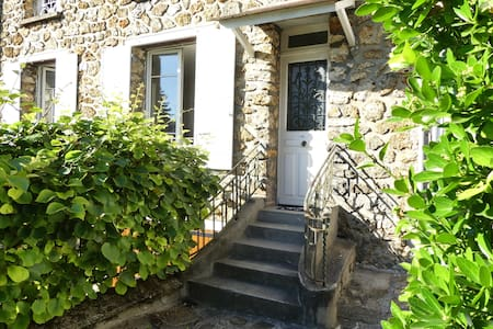 "Charming ""pied à terre"" between Paris and Versaill - Chaville - Apartmen"