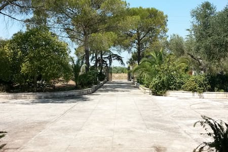 Relaxing Villa nearby Shrine - Oria - Villa