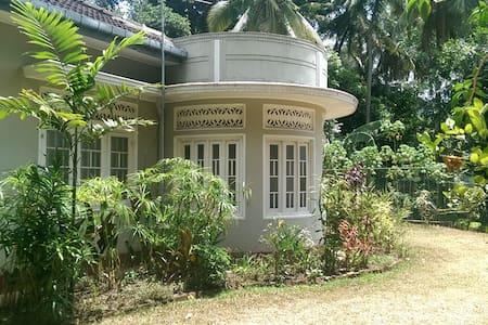Reeves Garden Homestay