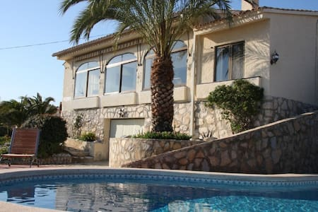 Villa con impresionantes vistas al mar - エルカンペッロ