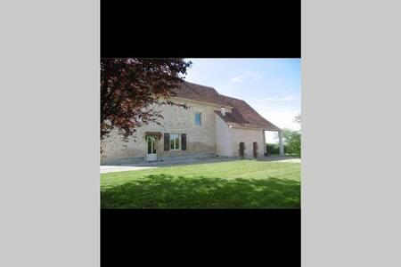 Séjour en toute simplicité ! - Sermoise-sur-Loire - ที่พักพร้อมอาหารเช้า
