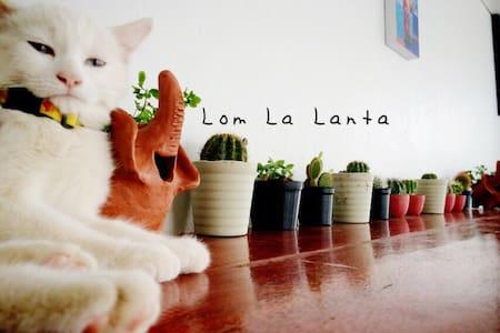 Lom La Lanta ~ lll - Ko Lanta Yai