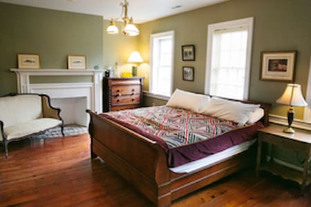 Light Horse Inn: Suite 1 - Harpers Ferry - Other