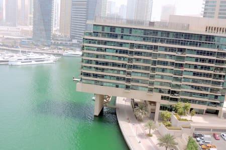 Cozy waterfront studio - Dubaj - Apartament