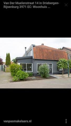 Gezellig familie huis in centrum van Driebergen. - Driebergen-Rijsenburg - Hus