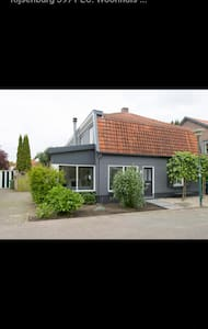 Gezellig familie huis in centrum van Driebergen. - Ház