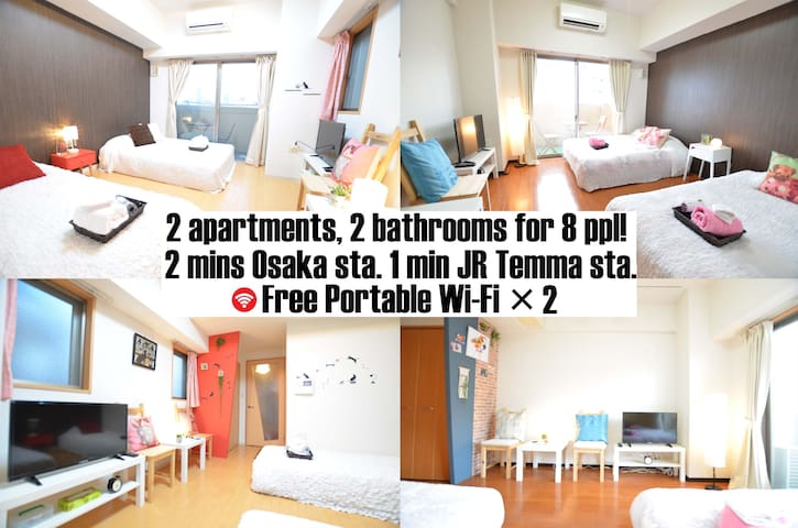 New Open! 2Apts for 8 ppl, Same Floor! 1Min JR Sta - Ōsaka-shi - Huoneisto