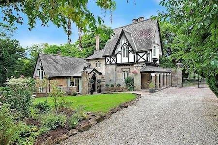The Lodge - Castle Donington (Derbyshire) - Castle Donington - 独立屋