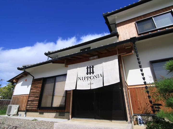 Villa - SION501