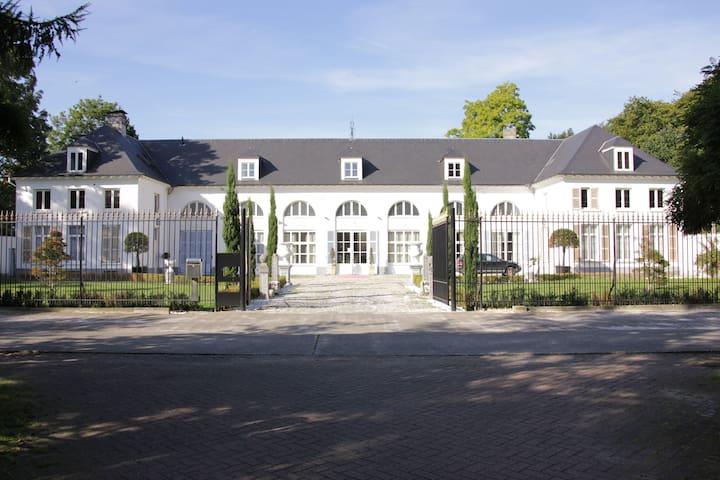 Arendshof - Anvers - Daire