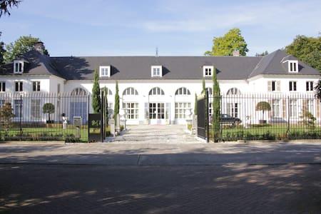 Arendshof - Antwerpen