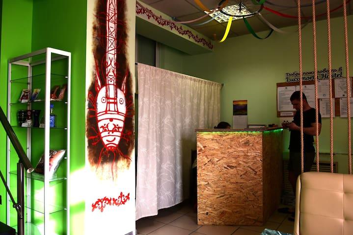 Lucomoria Hostel | Abakan