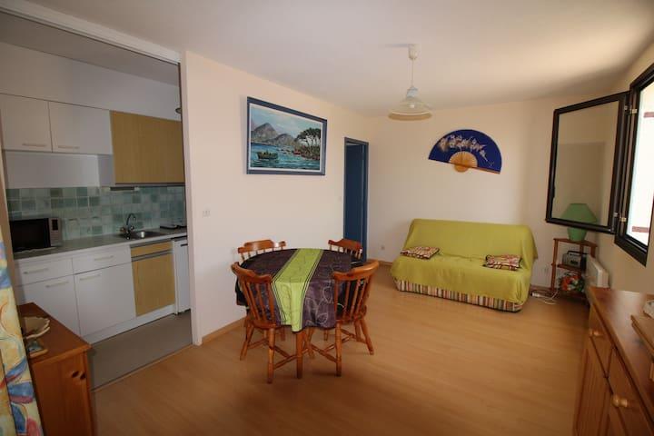 Appart Loggia pour 5 proche plages, lac et centre - Vieux-Boucau-les-Bains - Apartment