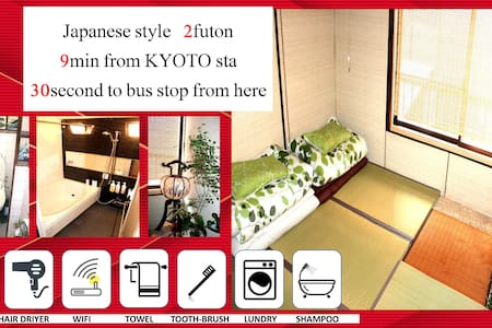 BUSSTOP FRONT OF EYE! JAPANESE ROOM 9min JR KYOTO! - House