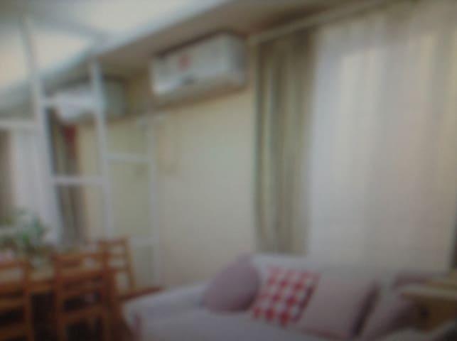 david nalbandian rio nest - nagasaki-ken - Lägenhet