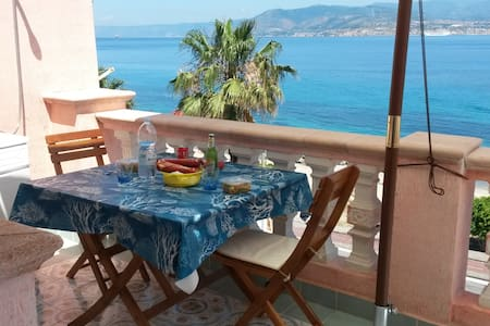 BLU PARADISE   ( eden strait) - Messina - Hus