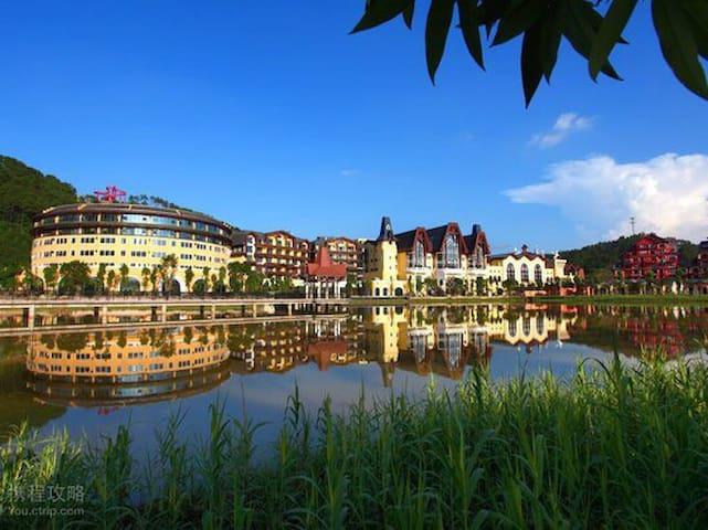 私家温泉泡池大床房,巴伐利亚庄园内,设施齐全是周末渡假最好的选择