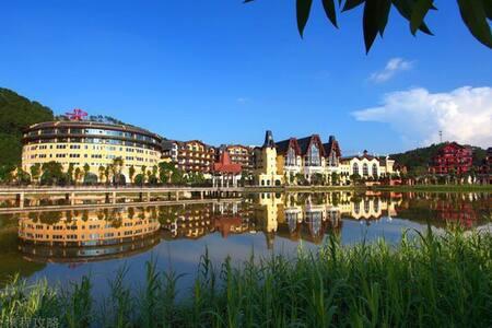 私家温泉泡池大床房,巴伐利亚庄园内,设施齐全是周末渡假最好的选择 - 河源 - Apartemen