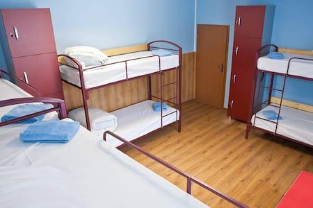 Уютный Хостел-мини-Отель! - Novokuznetsk - Departamento