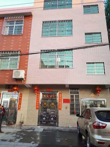 小城乡村清新小屋,状元故里 - Zhangzhou Shi - Haus