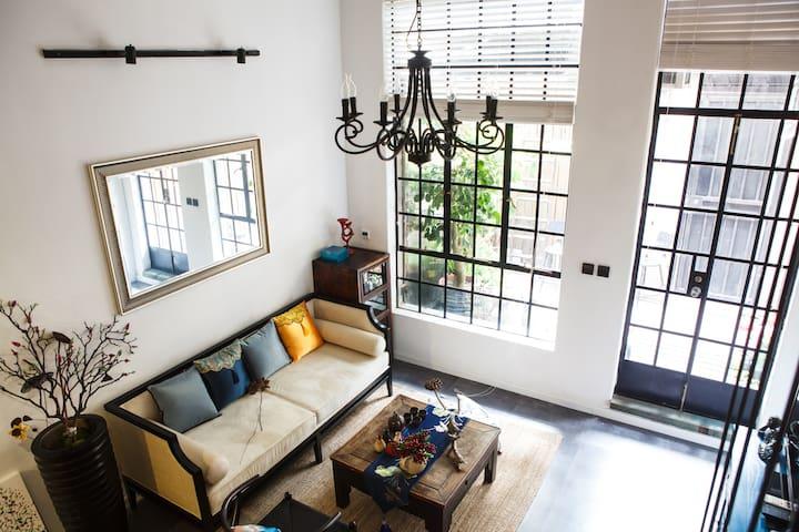【华章】法租界独门花园Loft古典新中式洋楼@FFC - Szanghaj - Apartament